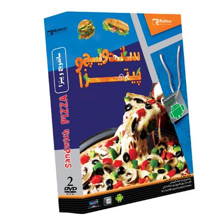 خرید پستی آموزش تصویری پیتزا و ساندویچ