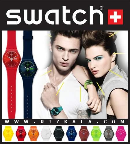 خرید اینترنتی ساعت سواچ رنگی
