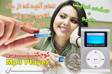 آی پد تصویری MP3 Player Apple iPod Shuffle
