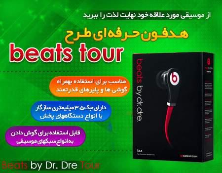 http://sabastore.net/uploads/786_1471414786.jpg